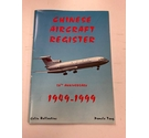 Chinese Aircraft Register 50th Anniversary 1949 - 1999