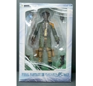 Final Fantasy XIII SAZH KATZROY Action Figure Volume 2
