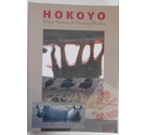 HOKOYO SILENT SPOORS AND PARTING BLADES