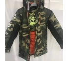 Next kids padded jacket zip front camouflage gree Size: 8 - 9 Years