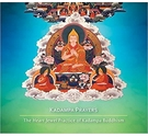 Kadampa Prayers- The Heart Jewel
