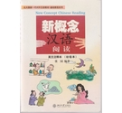 New Concept Chinese Reading (Elementary Level)