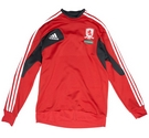 Adidas Middlesbrough FC Top Red Size: M