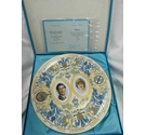 Coalport Plate: Commemorative Charles Diana Royal Wedding 1981 Limited Edition