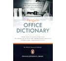 The Penguin office dictionary