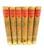 The Casquet of Literature. 6 volume set