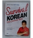 Survival Korean - Basic Grammar Skills - CD included