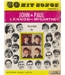50 Hit Songs Composed by John and Paul Lennon-McCartney