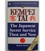 Kempei Tai - The Japanese Secret Service Then and Now