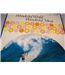 wonderful world, wonderful music 9 LP box set) various artists
