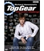 Richard Hammond's Top Gear interactive challenge E