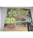 Evergreen - 20 All-Time Greats Acker Bilk, his Clarinet and Strings - pw5045