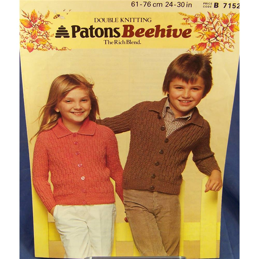 Vintage Patons Children\'s Cardigan with Collar Knitting Patterns ...