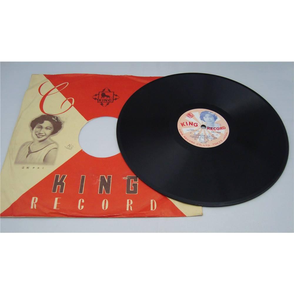 Japanese 78rpm Vinyl Record
