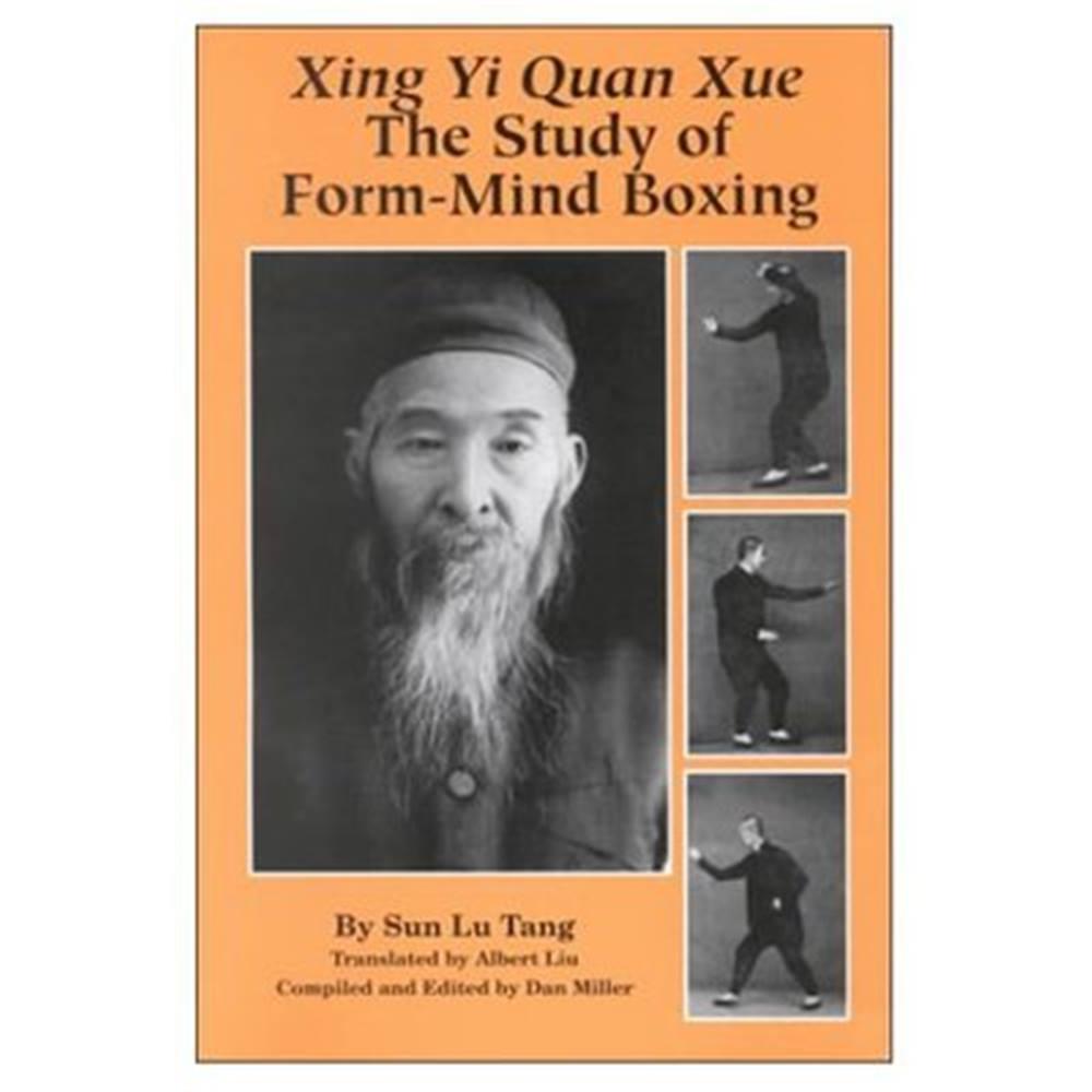 Xing Yi Quan Xue. Loading zoom