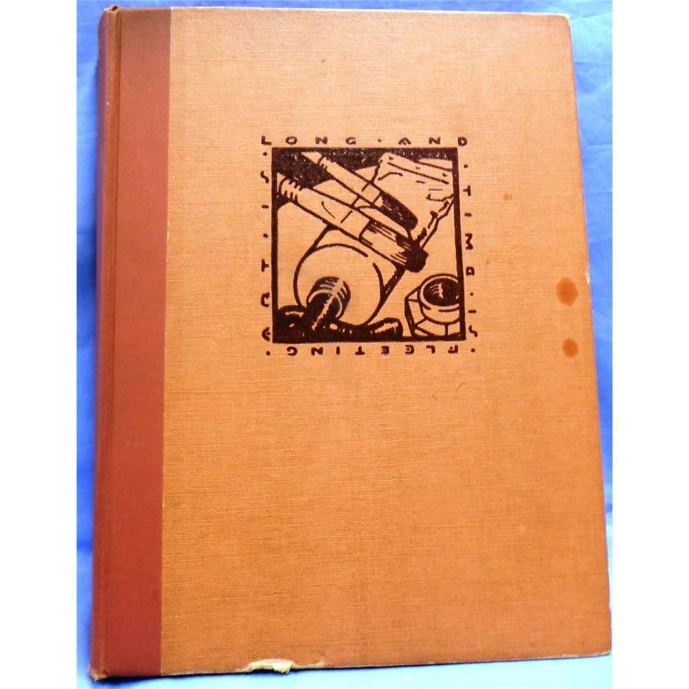 1947 Albert Loomis  Creative Illustration  The Viking Press | Oxfam GB |  Oxfam's Online Shop