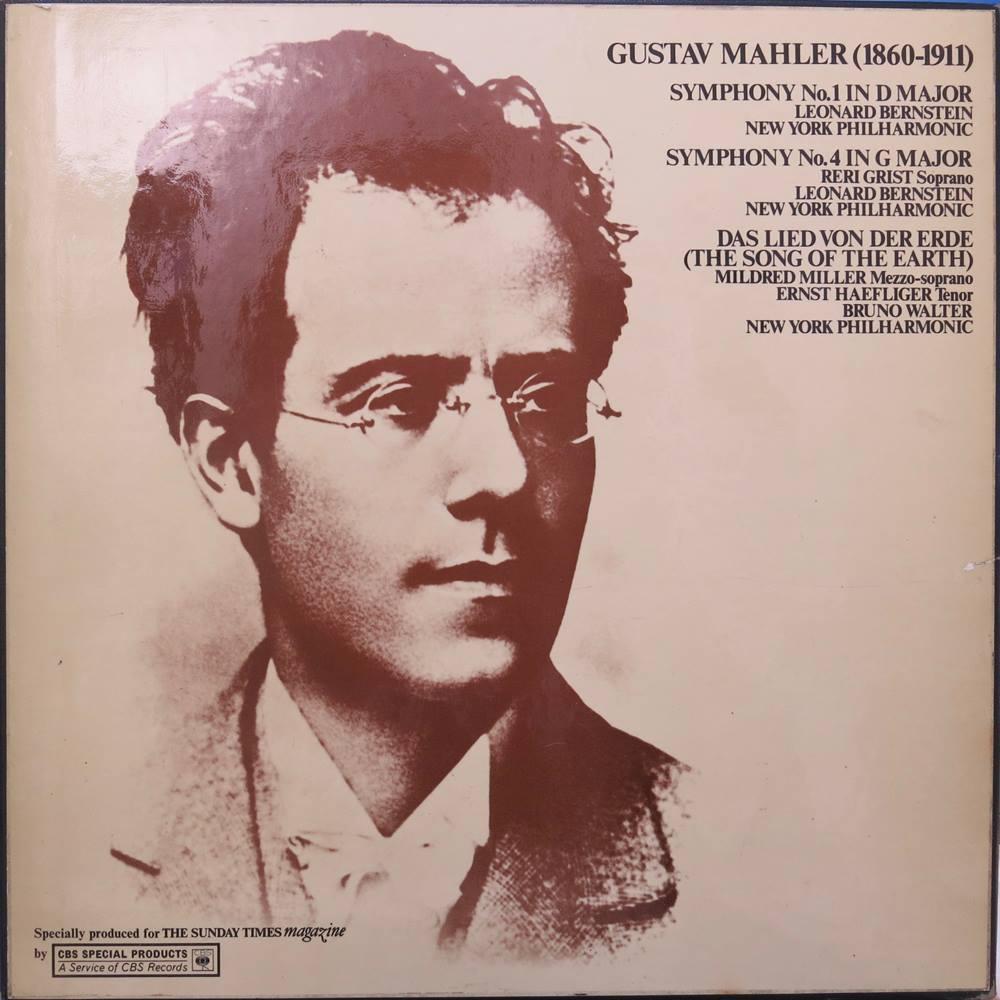 Mahler Symphony Nos. 1 & 4, Das Lied Von Der Erde, New York. Loading zoom