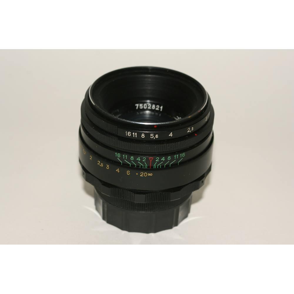 Russian Helios 44-2 58mm f2 standard cameras lens Zeisss Biotar copy for  M42 screw thread  | Oxfam GB | Oxfam's Online Shop