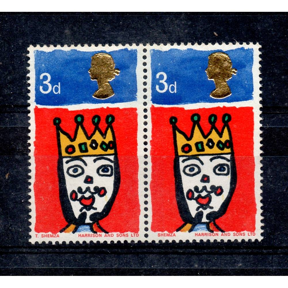 1966 GB Christmas 3d pair with 'missing T in T Shemza' error, quite. Loading zoom