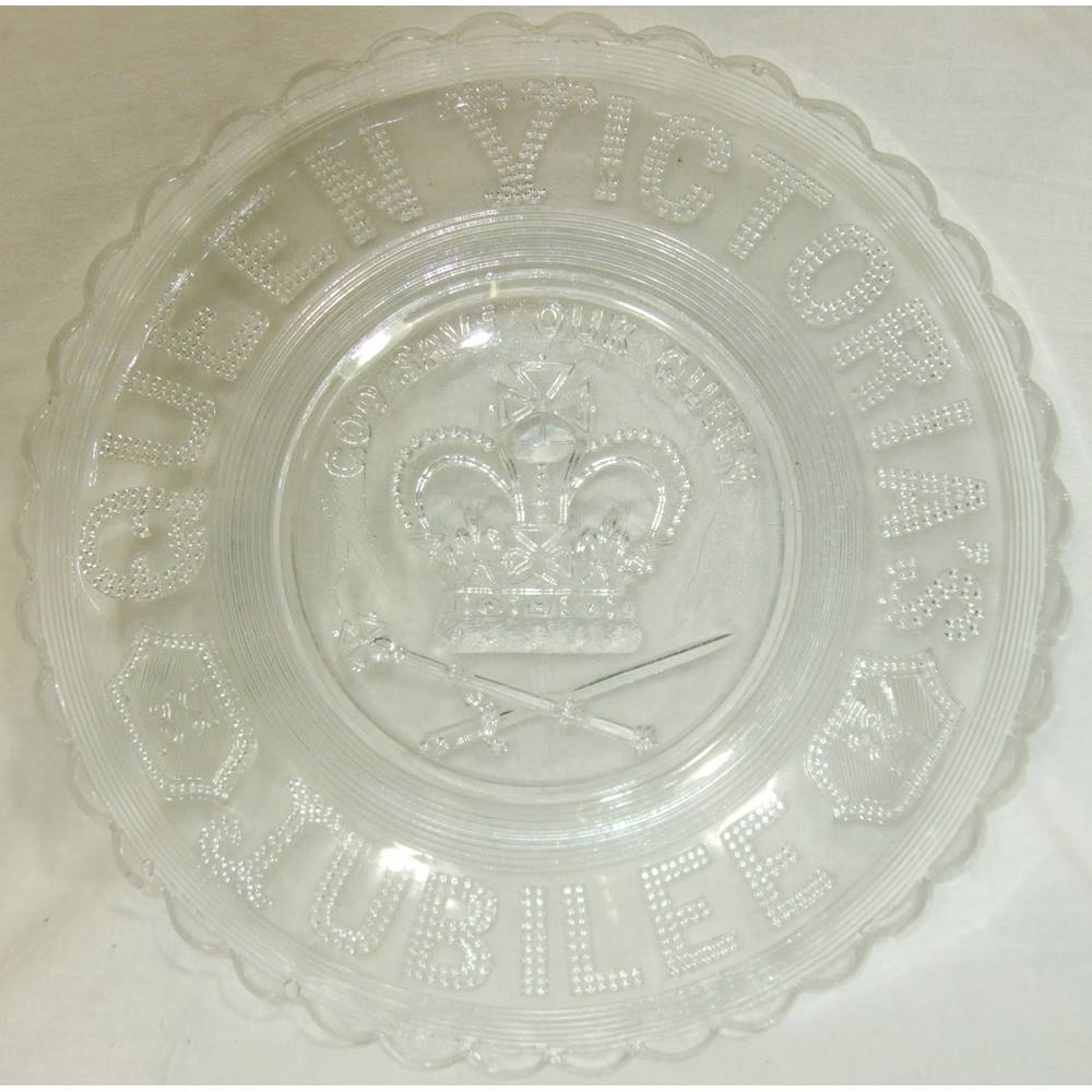 Vintage Queen Victoria Golden Jubilee Pressed Glass Bowl | Oxfam GB |  Oxfam's Online Shop