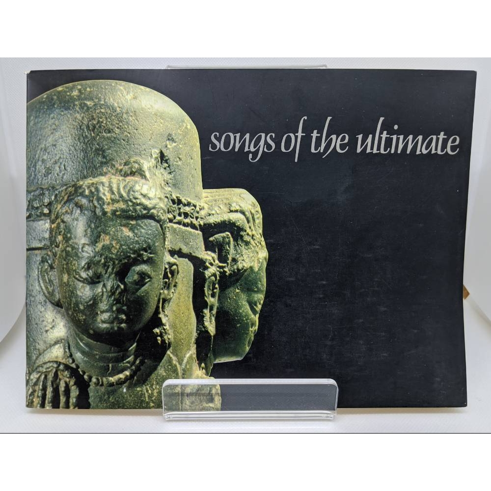 Preview of the first image of Songs of the Ultimate collected by Eric Baret - Signed.