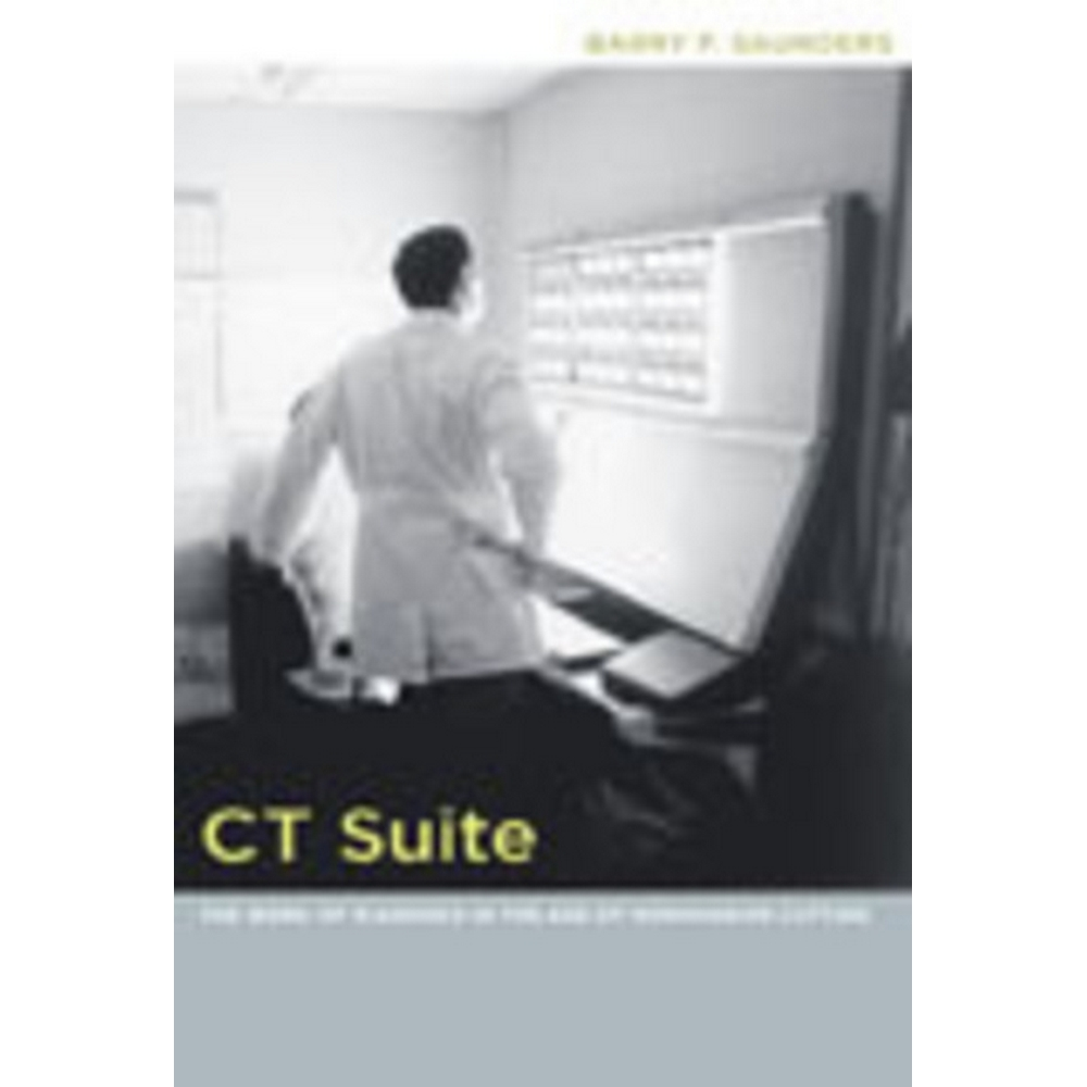 Preview of the first image of CT suite.