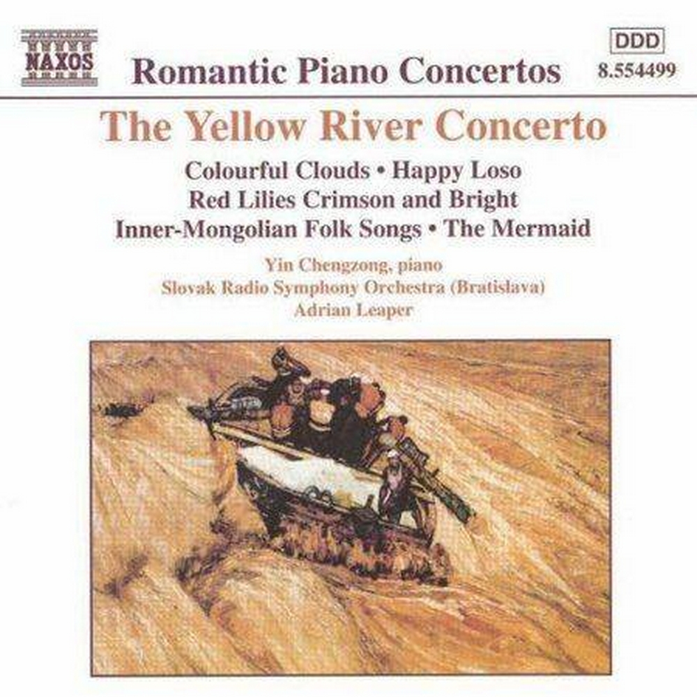 Preview of the first image of Yellow River Piano Concerto.