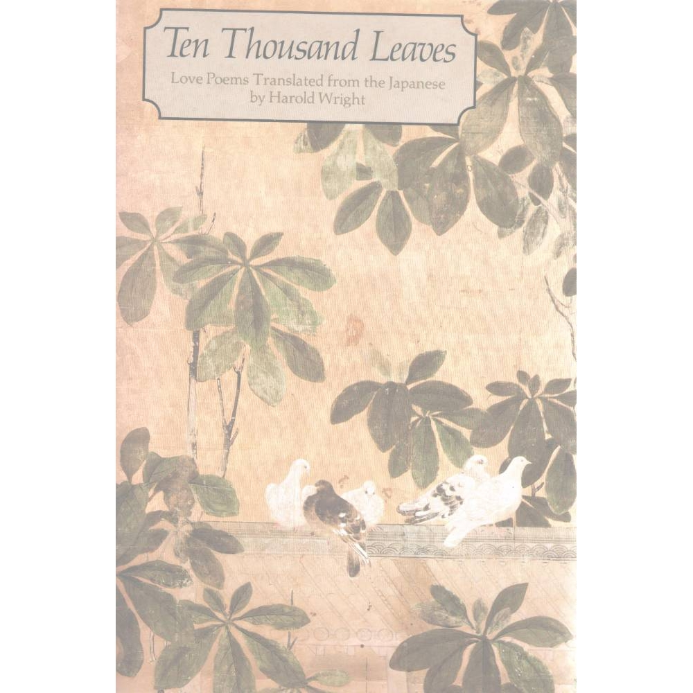 Preview of the first image of Ten Thousand Leaves.