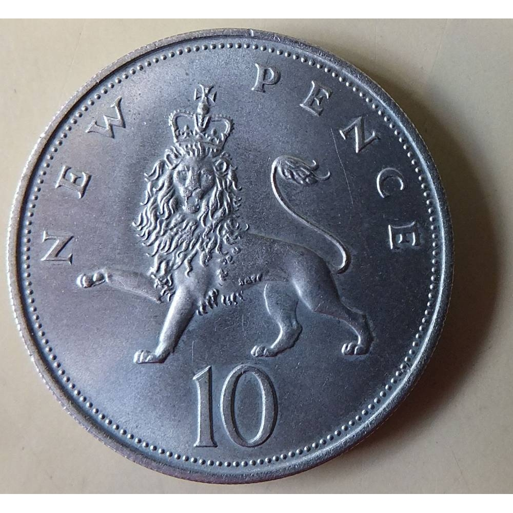 Preview of the first image of 1x large old 10p sterling coin.