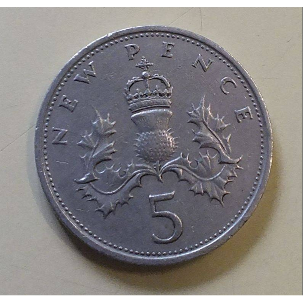 Preview of the first image of 1969 old-size 5p coin.