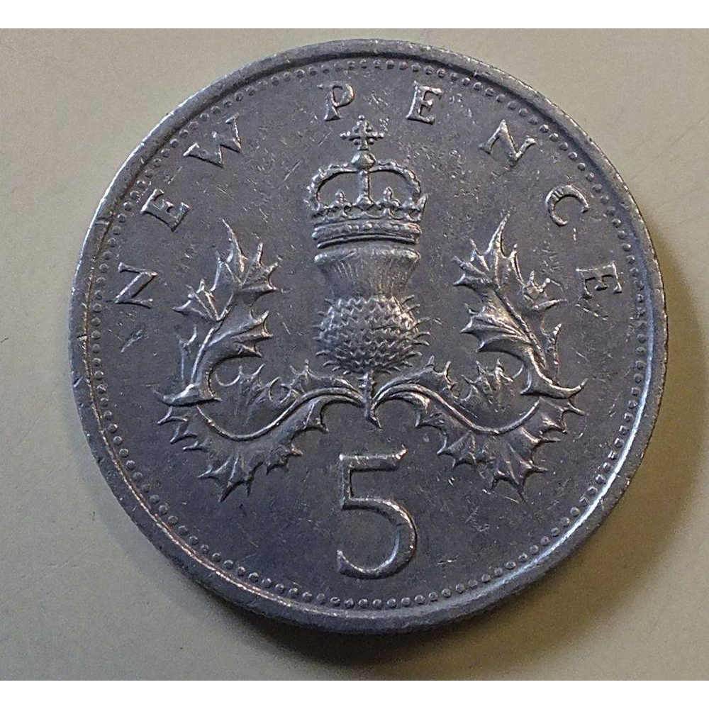 Preview of the first image of 1979 old-size 5p coin.