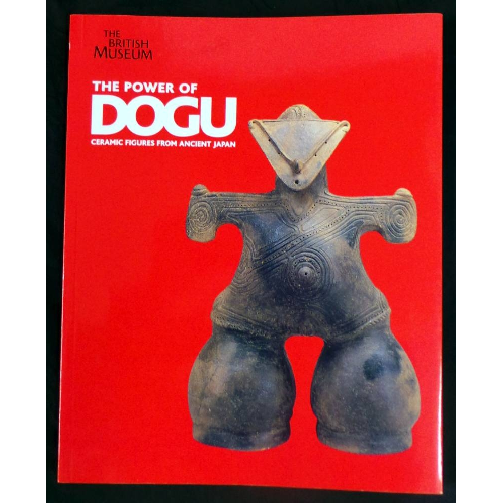 Preview of the first image of The Power of Dogu - With Dedication.