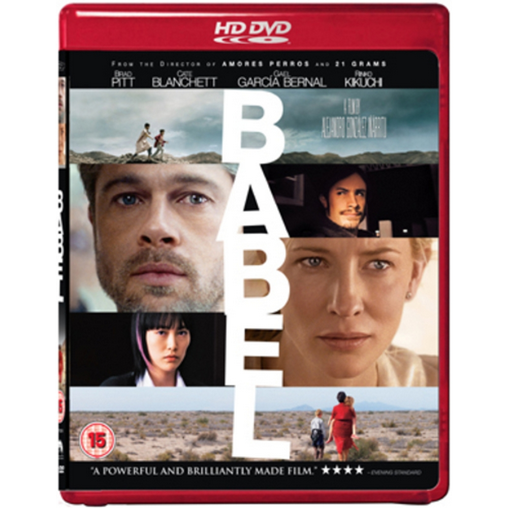 Preview of the first image of Babel.
