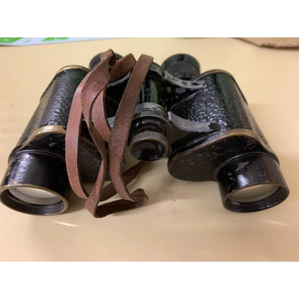 Preview of the first image of Bausch & Lomb Binoculars.