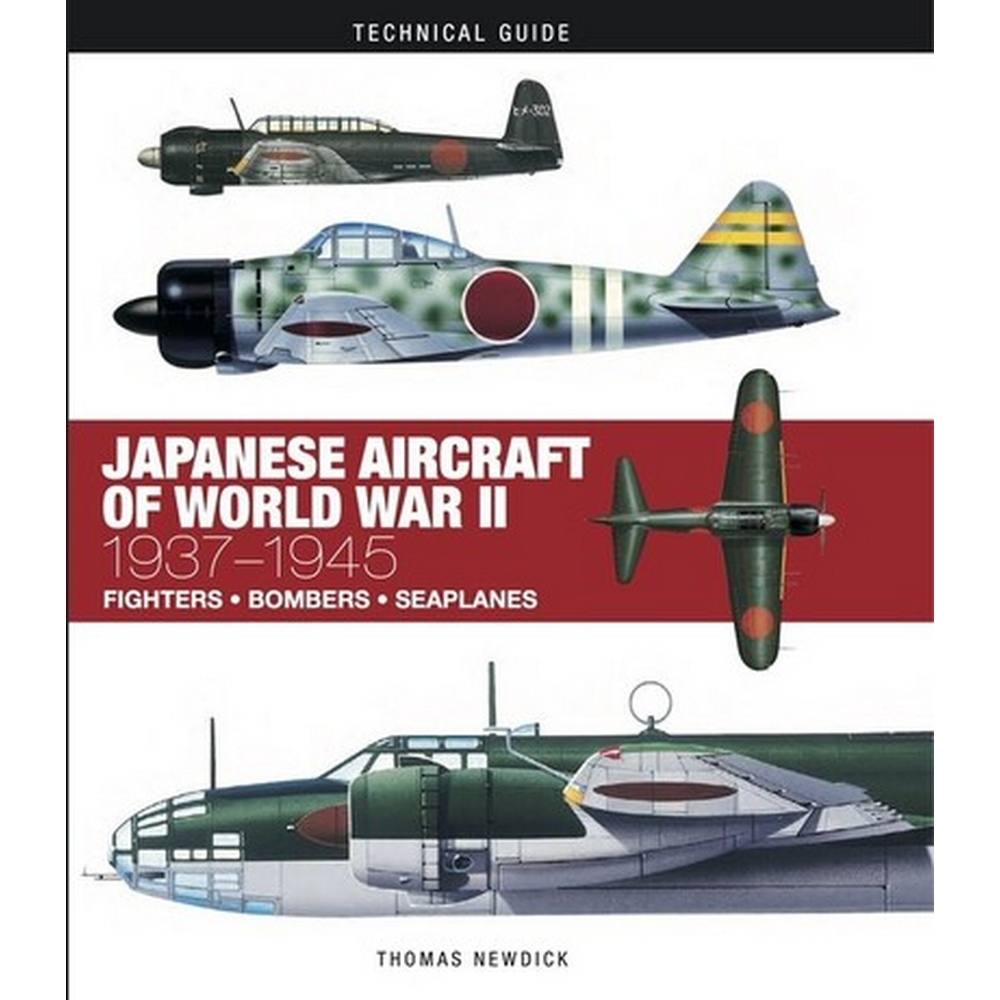 Preview of the first image of Japanese aircraft of World War II.